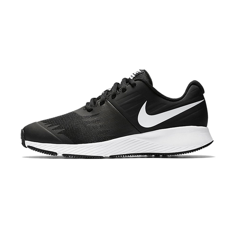 NIKE Boys Star Runner