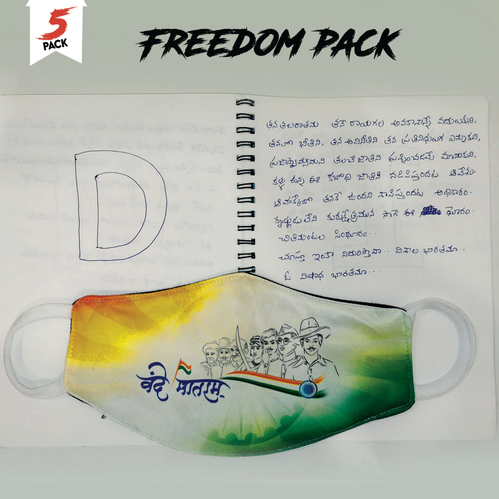 Freedom pack - pack of 4 premium 3 layer masks