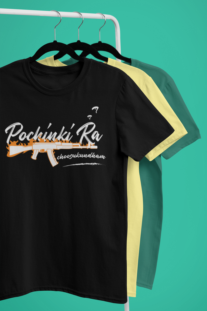 Pochinki Ra Choosukundam - PubG