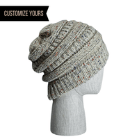 custom KNIT STOCKING CAP with Your Logo