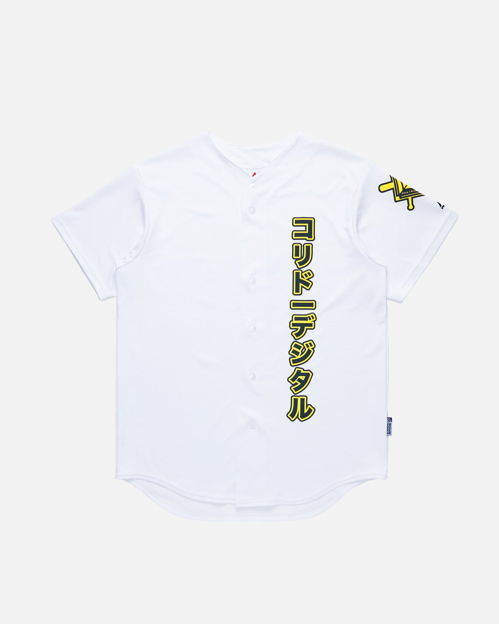 Corridor Digital Reflective Baseball Jersey - White