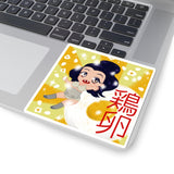 Egg Lady Sticker