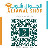 Aljawal Shop