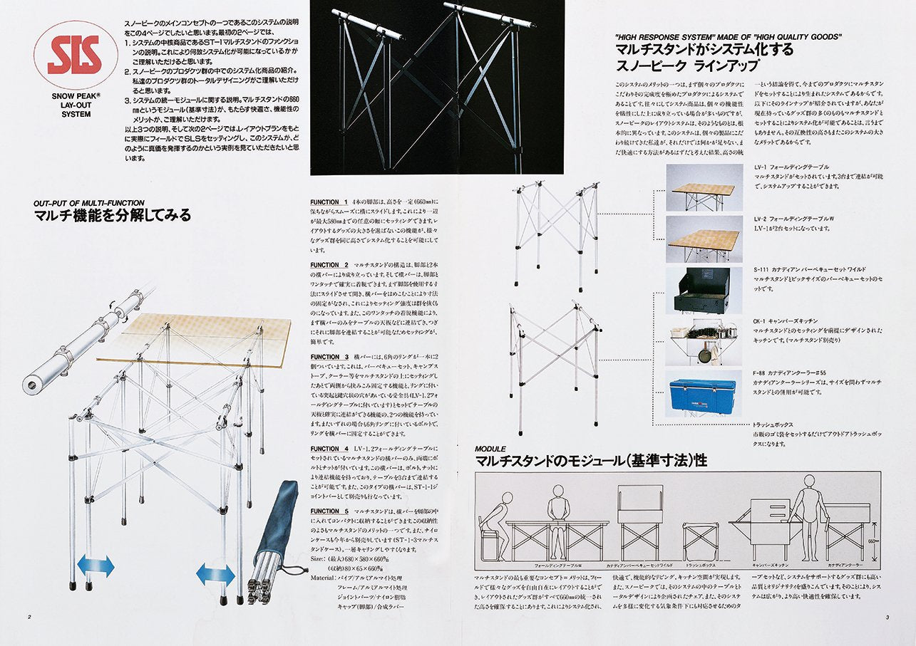 snow peak Japan IGT system kitchen article in Japanese