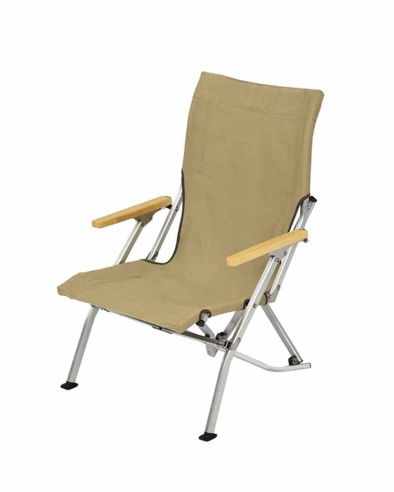 Low Chair (Brown & Khaki)