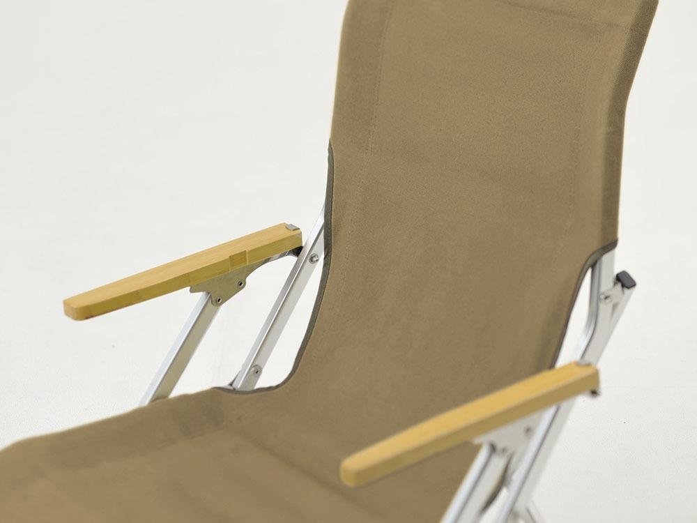 Low Chair Brown/Khaki