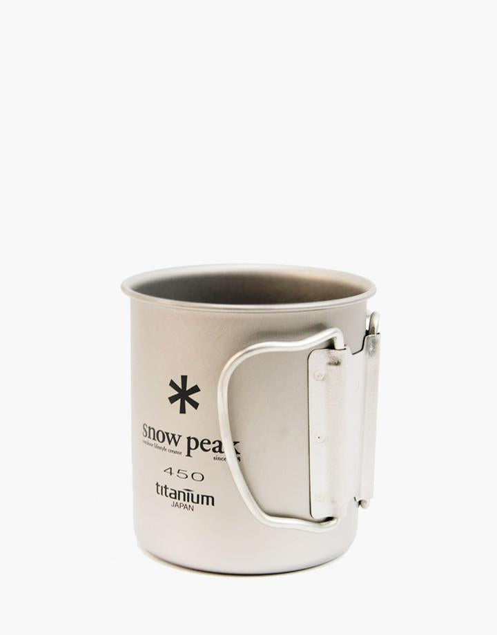 Snow Peak - Ti-Single 450 Cup - 2
