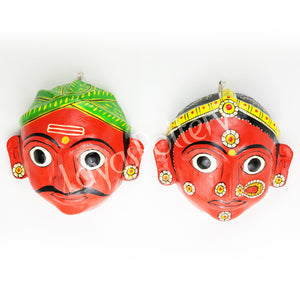 Cherial Mask Pair Large Red