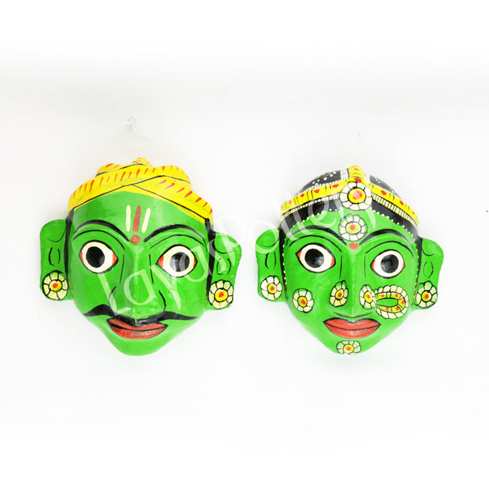 Cherial Mask Pair Large Green