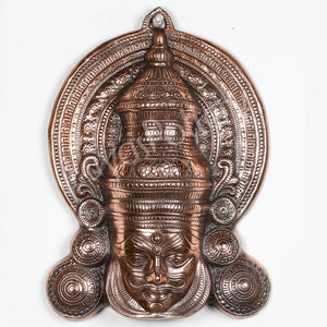 Black Metal Kathakali Face Plate Big