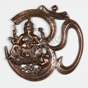 Black Metal Om Ganesha Medium