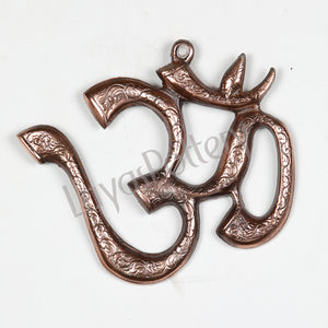 Black Metal Om Plate Wall Hanging