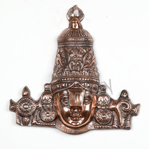 Black Metal Perumal Face Plate Small wall hanging
