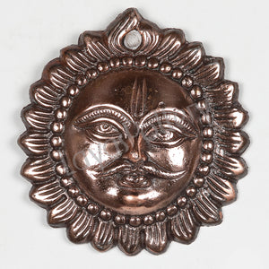 Black Metal Sun Plate Wall Hanging small