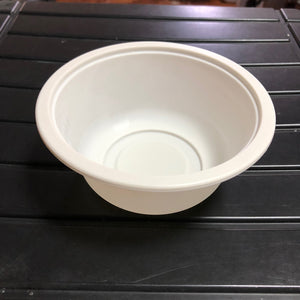(ZD07) Mini BIO Bowls for mee-siam (20pc) - 450ml