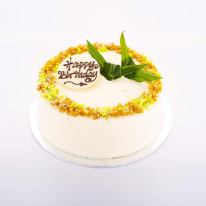 (C01) ONDEH ONDEH CAKE (BACK BY POPULAR DEMAND)