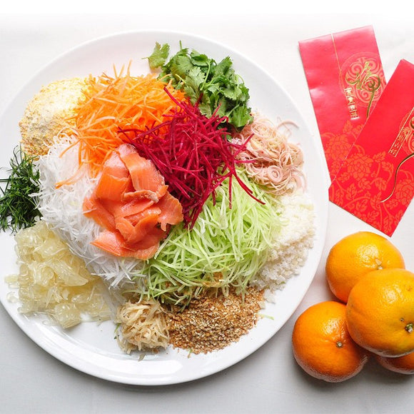 (CN-01) SMOKED SALMON PROSPERITY YU-SHENG (VEG. VERSION AVAILABLE)