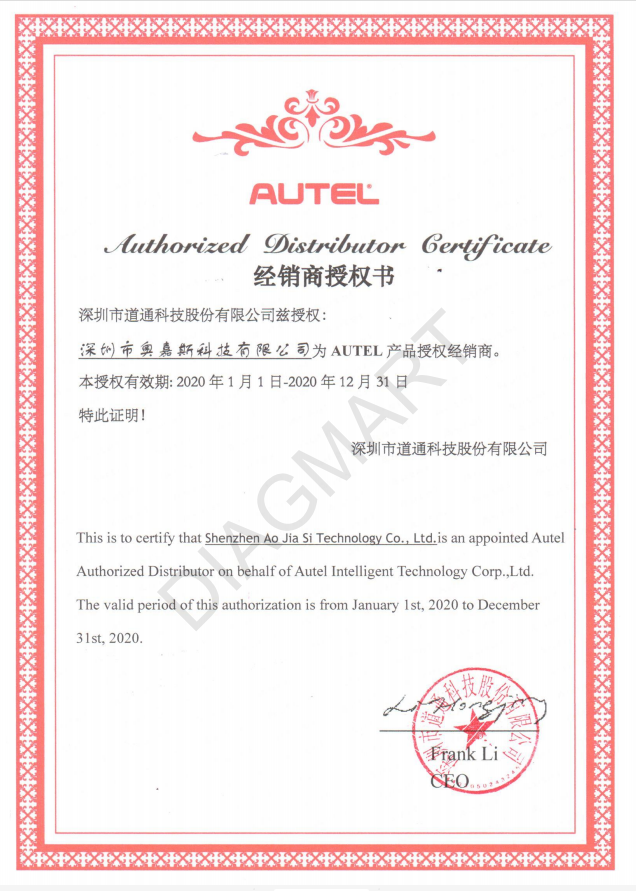 DiagMart certified by Autel