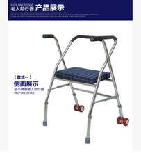 elderly walker with four-legged wheelbarrow wheelchair chair stick oxygen elf man walking stick chair helps wear old cane