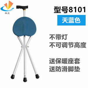 metal craft dies saat slip stick old cane Dingyou elderly elderly tripod crutch stool folding walker with four foot angle lamp s