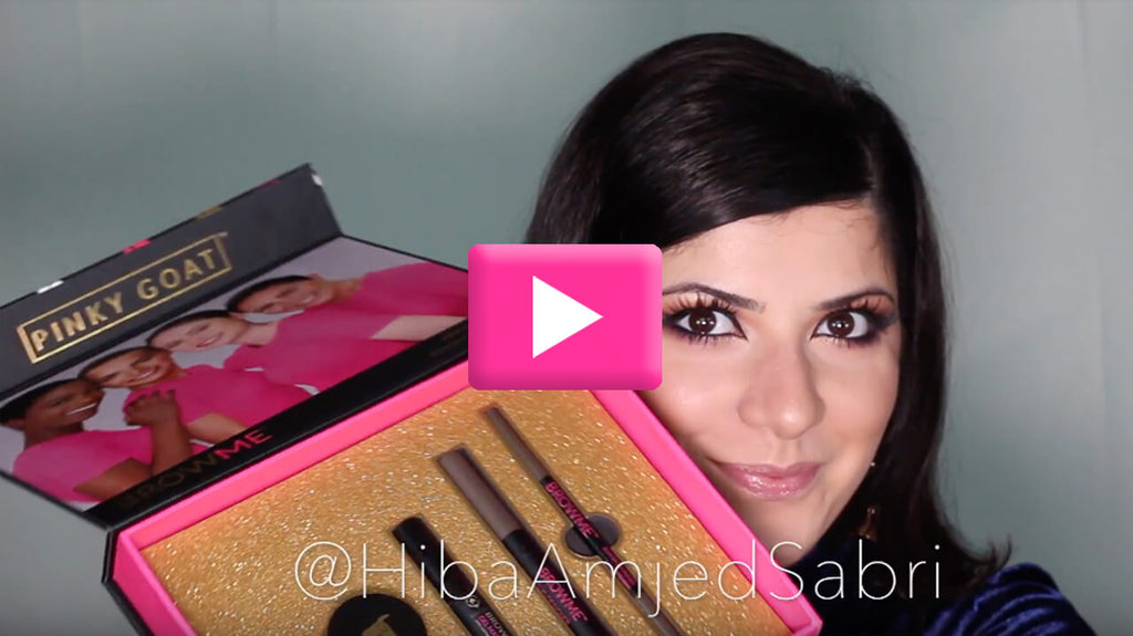 VIDEO: BROWME TUTORIAL BY @hibaamjedsabri