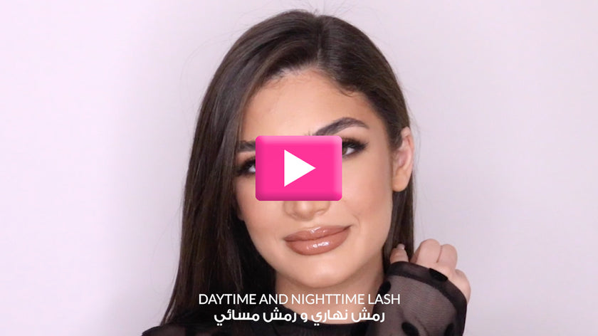 VIDEO: DAY TO NIGHT LASHES