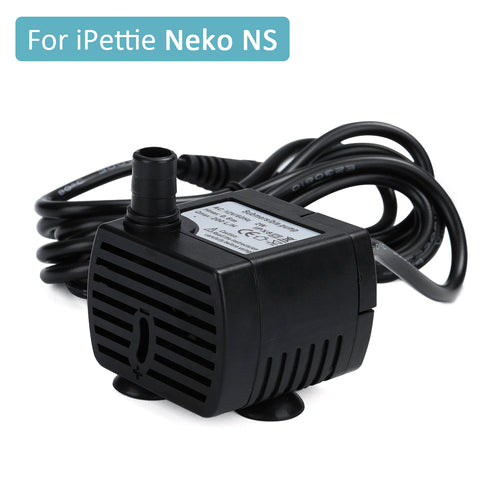 iPettie Fountain Replacement Pump for NEKO NS Fountain