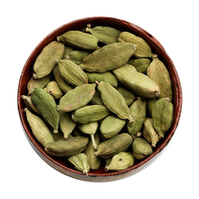 Load image into Gallery viewer, PURE CARDAMOM SEED EXTRACT