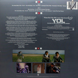 Yol (Original Motion Picture Soundtrack)