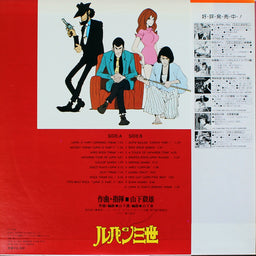 Lupin The 3rd - Television Original BGM Collection