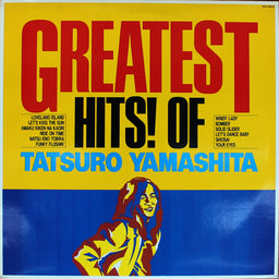 Greatest Hits! Of