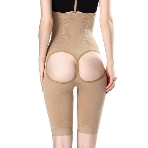 Waist-Slim Bottom-Lifting Shapewear - Nude