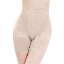 Load image into Gallery viewer, High-Waist Body Shaper - Nude