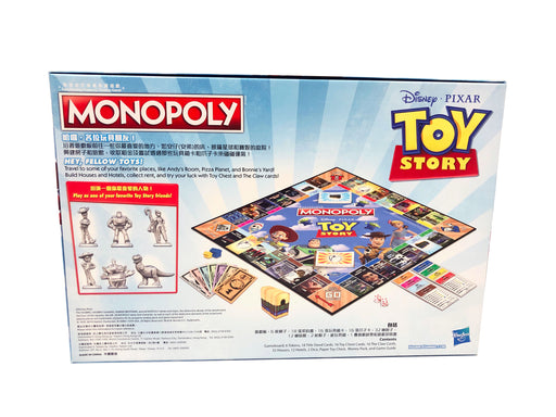 反斗奇兵大富翁(香港中英雙語版) | Monopoly Toy Story Board Game Family and Kids