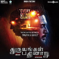 Dhuruvangal Pathinaaru