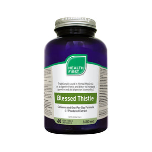 Blessed Thistle 1600mg