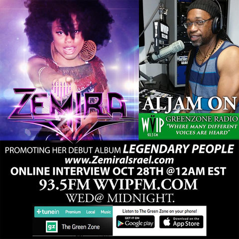 Zemira Israel interviewed by WVIP Greenzone 93.5 Radio