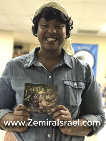 Zemira Israel Legendary People album