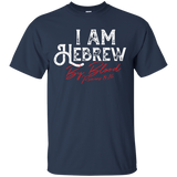🎶 I am Hebrew 🎶 Men Shirt