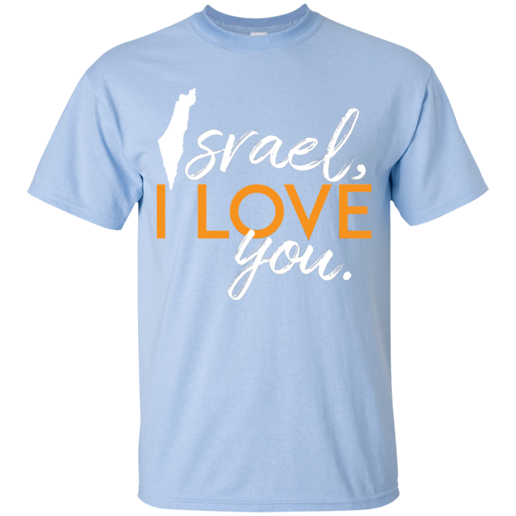 """Israel, I love you"" YOUTH UNISEX Tshirt"