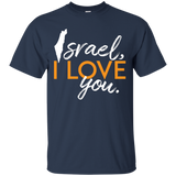 """Israel, I love you"" UNISEX Tshirt"