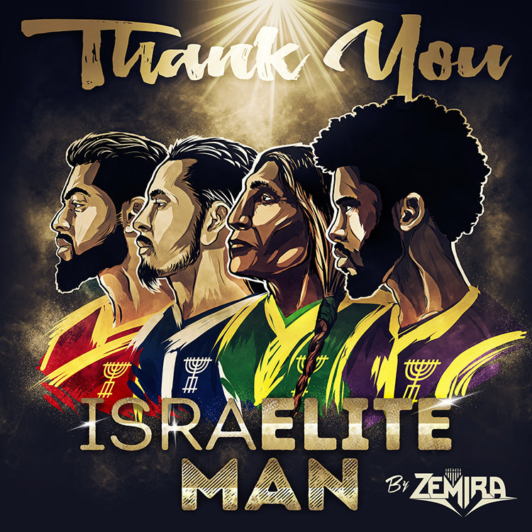 "Thank You Israelite Man 🕎 MP3 ""INSTANT"" Download"