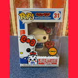 Hello Kitty Chase Variant Funko POP!