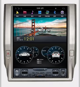 "【PX6  Six-Core】 12.1"" Android 8.1  Vertical Screen Navigation Radio for Toyota Tundra 2014 - 2019"