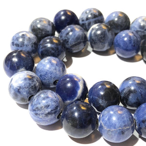 Afghanistan Lapis (Exquisite Matrix) 12mm Smooth Round Beads