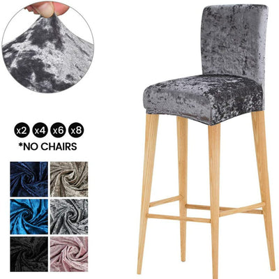 Dark Gray Chair Cover Gold Diamond Velvet Elastic Thick High Stool Hotel Household Solid Color Stool Cover