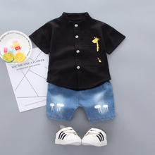 Load image into Gallery viewer, Baby Boy Light  cardigan