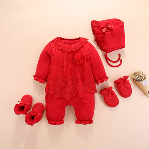 Baby jumpsuit caps gloves  shoes(3-piece suit)