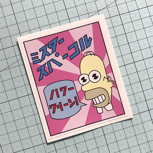 Mr Sparkle Sticker