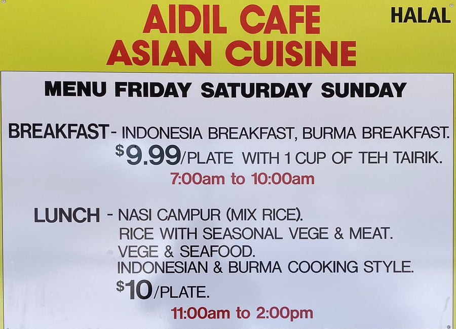 Aidil Cafe Asian Cuisine